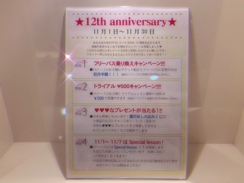 12th anniversary ♥︎_f0168650_17171594.jpeg