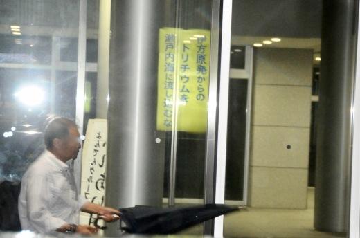 380回目四電本社前再稼働反対抗議レポ 10月18日(金)高松 【 伊方原発を止める。私たちは止まらない。52】【 四電への公開質問 2】_b0242956_23570320.jpeg