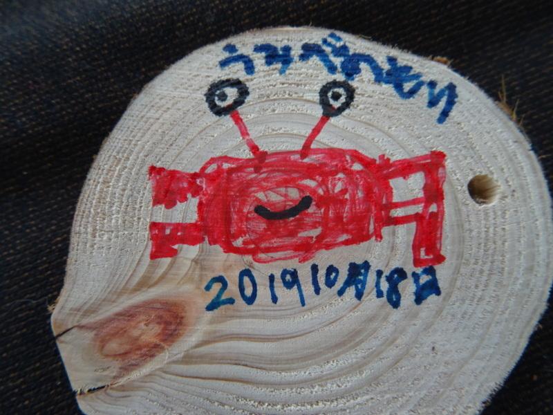 泉南市立鳴滝小学校2年生遠足サポート・・・うみべの森_c0108460_18071548.jpg