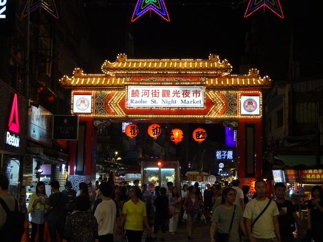 たった26時間の台北 (8) 饒河夜市_b0405262_23392444.jpg