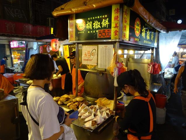 たった26時間の台北 (8) 饒河夜市_b0405262_2341413.jpg