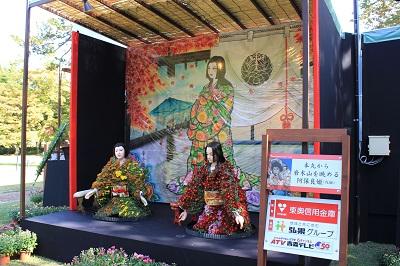 「弘前城菊と紅葉まつり2019」開幕!_d0131668_1585331.jpg