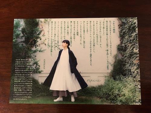 アトリエふわり& točit 秋展 20日まで開催_b0241386_23373407.jpg