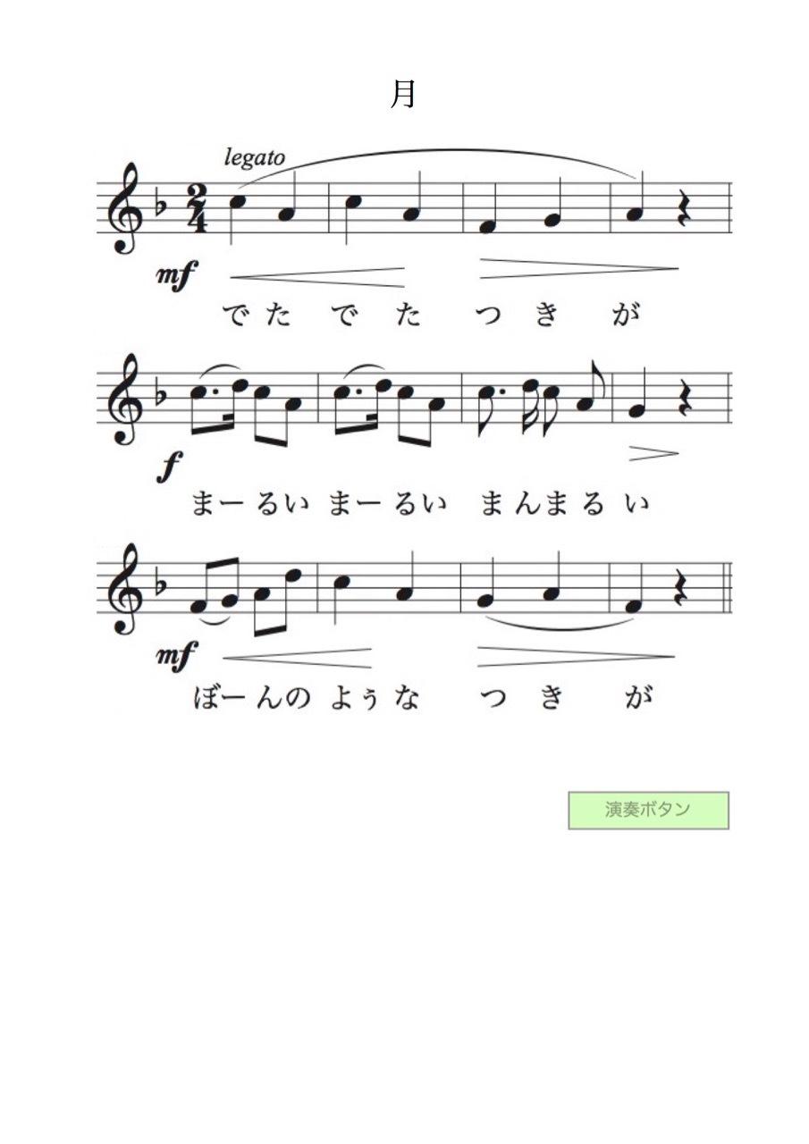 <お母さんと幼児の為の楽典>-32 「楽譜を書こう-6」_d0016397_19281883.jpg