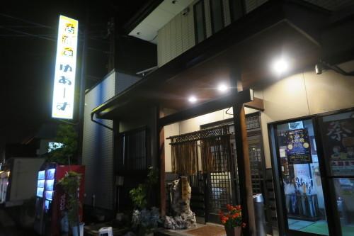敬老芋煮会・上花沢片町_c0075701_21593654.jpg