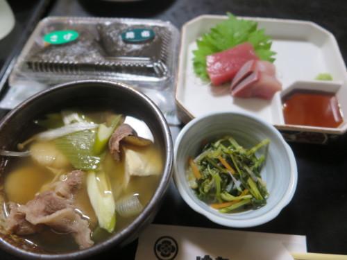 敬老芋煮会・上花沢片町_c0075701_22012770.jpg