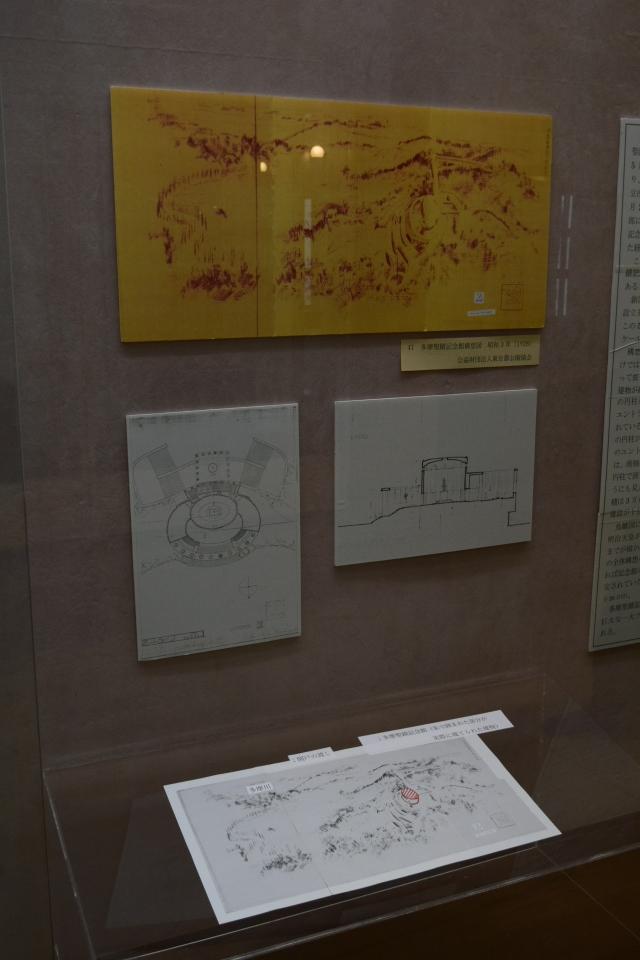 建築家・関根要太郎展開催のお知らせ_f0142606_10060379.jpg