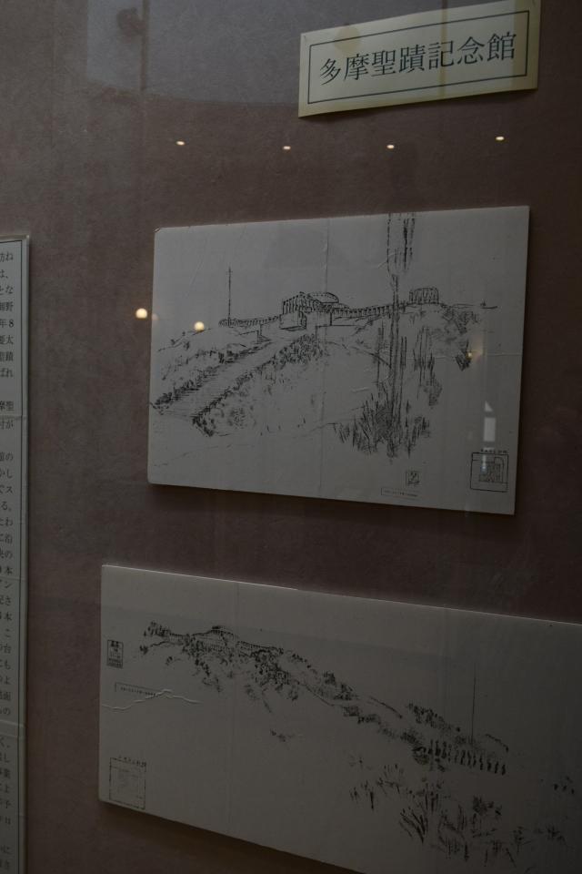建築家・関根要太郎展開催のお知らせ_f0142606_10070419.jpg