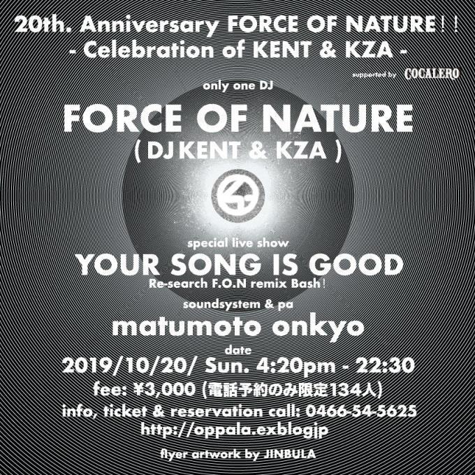 明日10月20日 Sundayに開催のFORCE OF NATURE結成20周年‼️feat YOUR SONG IS GOOD🏝当日チケットをお出ししまーす❣️❣️_d0106911_14393380.jpg