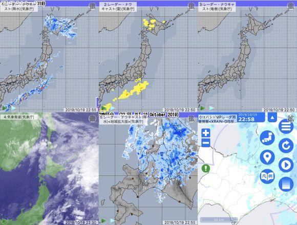 雨の土曜日_c0025115_23304787.jpg