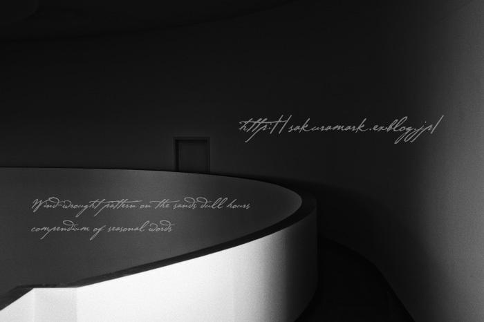 アールのある空間。_f0235723_19593876.jpg