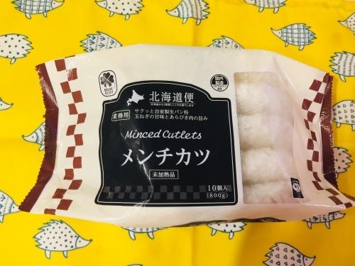 業務スーパー 冷凍北海道便メンチカツ10個 国産 - 業務スーパーの商品をレポートするブログ