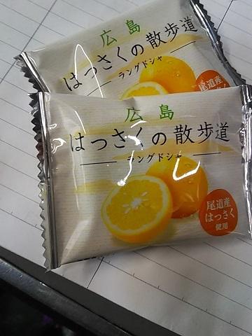 芙美子の町のお菓子_b0007835_14295571.jpg
