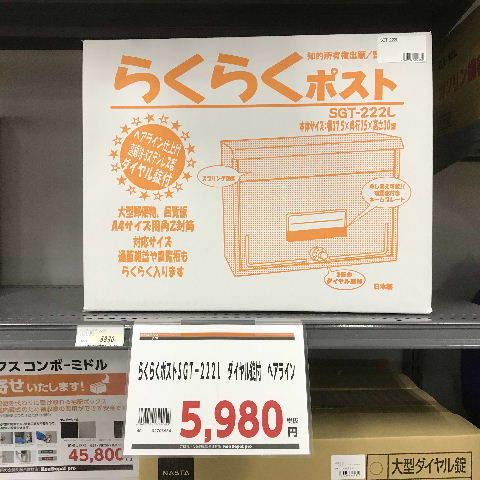 18.5日目単独作業_f0031037_19530734.jpg