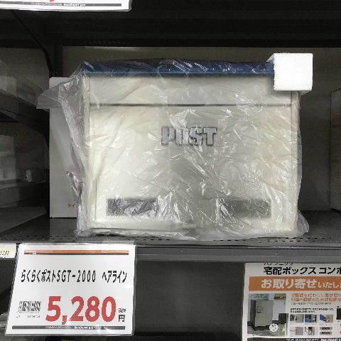 18.5日目単独作業_f0031037_19530735.jpg