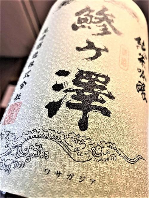 【日本酒】鯵ヶ澤 純米吟醸 青森産華想い50磨き 蔵内低温囲い熟成ver 限定 30BY🆕_e0173738_19221283.jpg