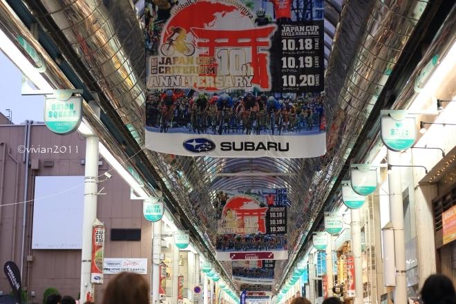 2019ジャパンカップ クリテリウム in 宇都宮_e0227942_22240992.jpg