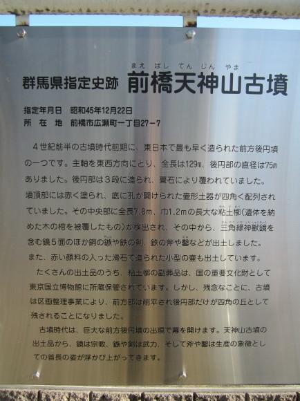 三国志展に選ばれた鏡・三段式神仙鏡とは何だ?_a0237545_21414844.jpg