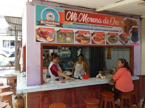 ユリマグアス市場でSUDADO DE PESCADO:魚のシチュー_c0030645_12184348.jpg