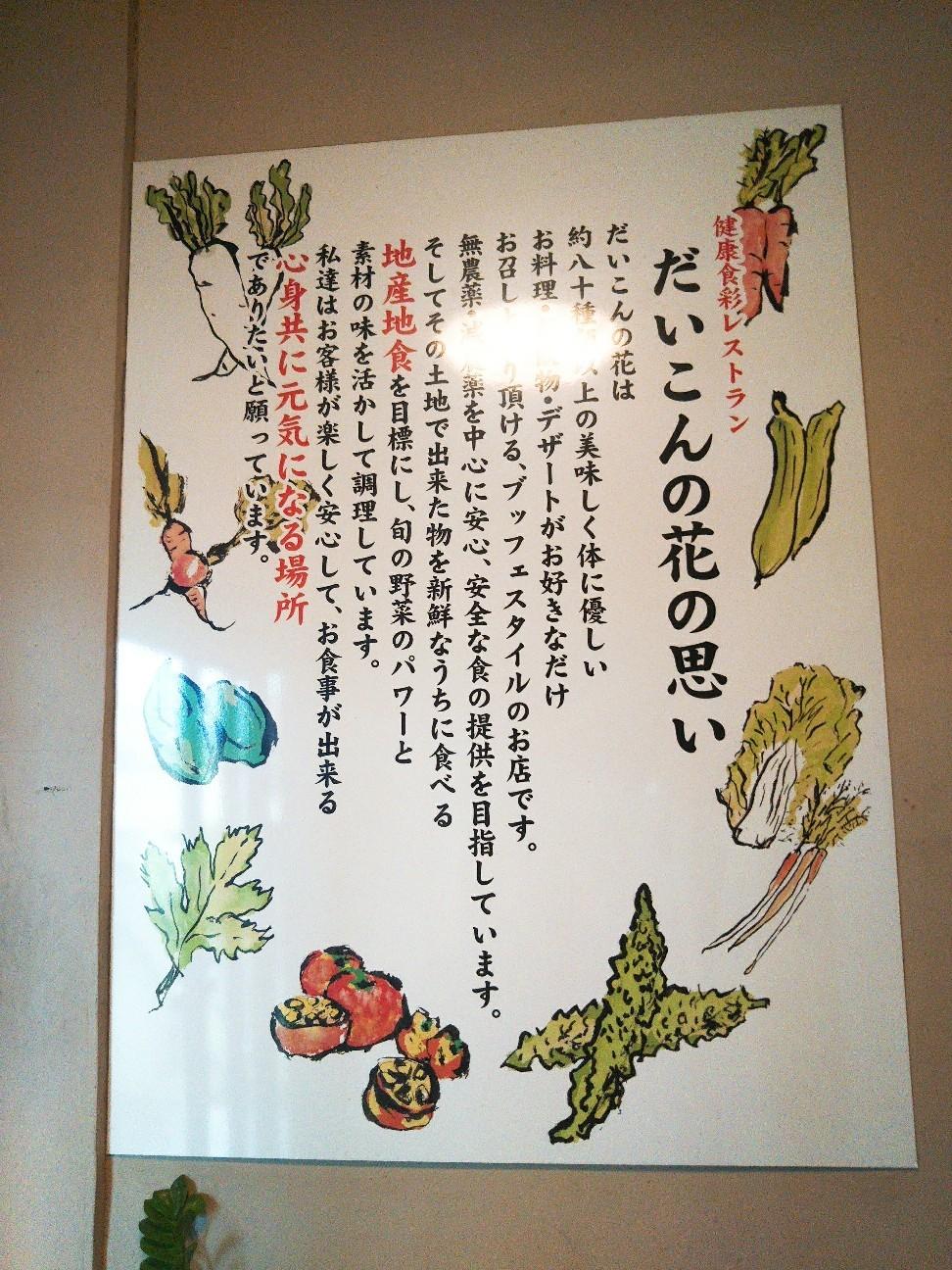大根の花。_e0251855_19263781.jpg