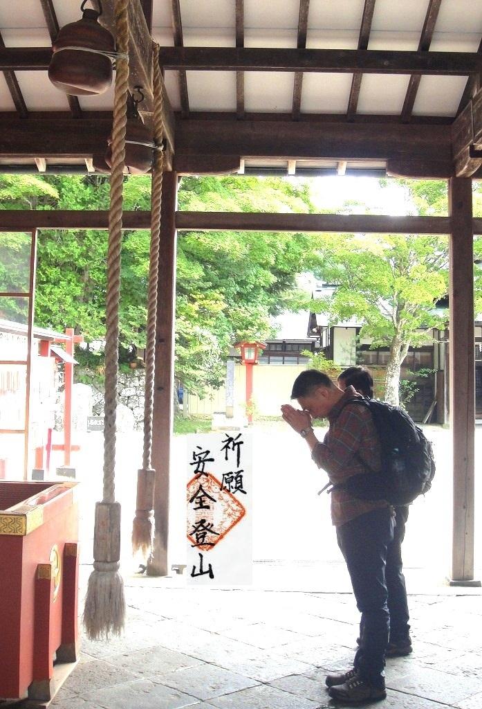 <2019年9月27~28日>「日光男体山」修行登山&日光・栃木観光(前編)_c0119160_20091841.jpg