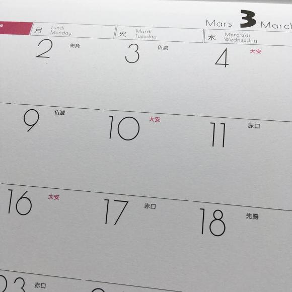刷り上がってきたカレンダー_b0107163_13482039.jpg