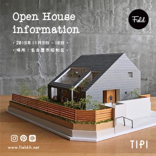 「Tipi」オープンハウス準備_f0324766_13122763.jpg