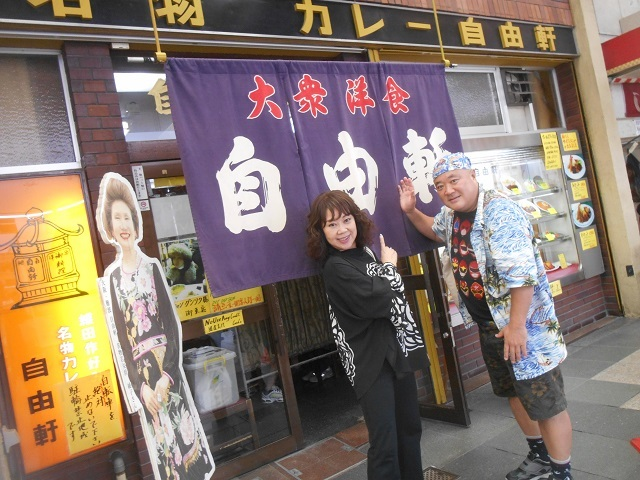 大阪MUGENライブ満杯の応援ありがとう_d0155569_11385674.jpg
