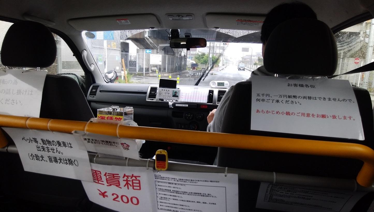 ふじみん号初乗車_a0107574_19032474.jpg