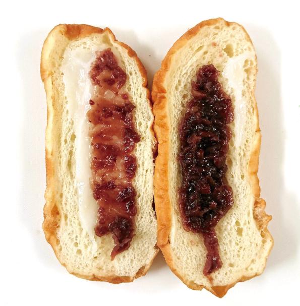 【袋ドーナツ】山崎製パン「ずっしりきなこあげぱん」【ちょっと重いかな】_d0272182_15002276.jpg
