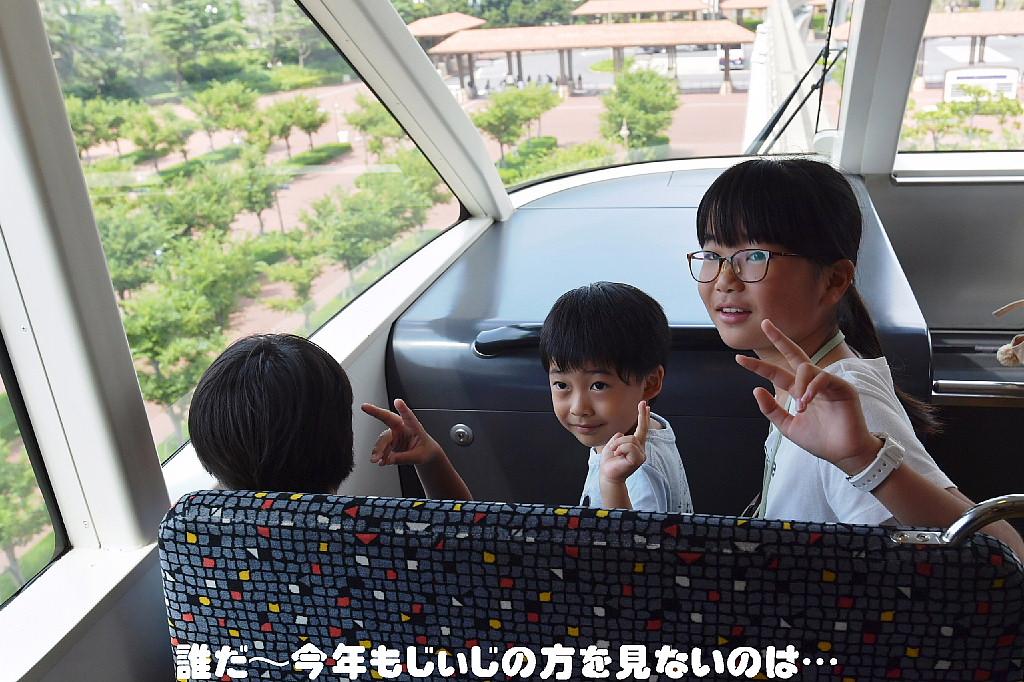2019東京ディズニーランドへ_f0059882_7584153.jpg