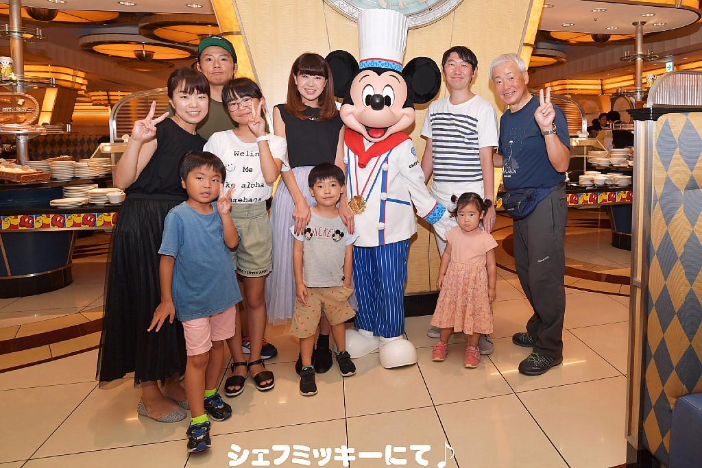 2019東京ディズニーランドへ_f0059882_7591364.jpg