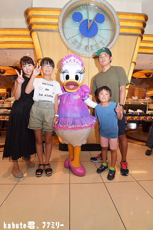 2019東京ディズニーランドへ_f0059882_759285.jpg