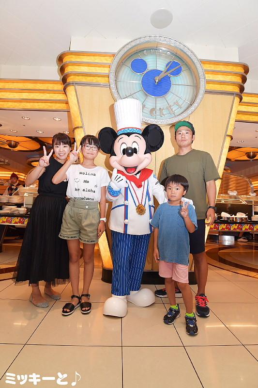 2019東京ディズニーランドへ_f0059882_801728.jpg