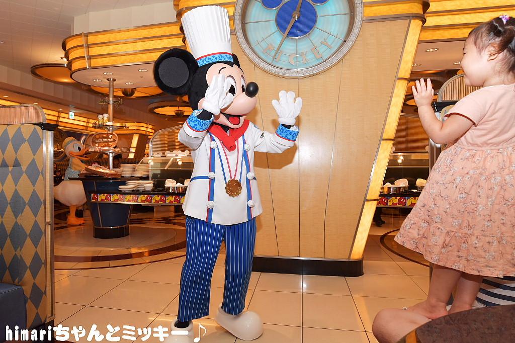 2019東京ディズニーランドへ_f0059882_812520.jpg