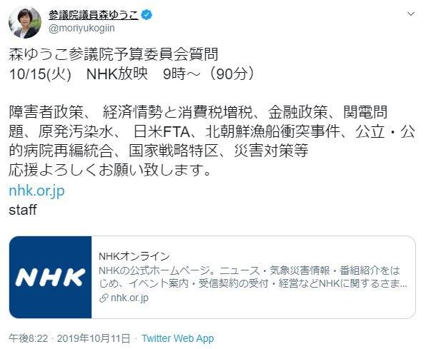 反日野党の「絶対に謝らない」韓国式戦術_d0044584_16072440.png