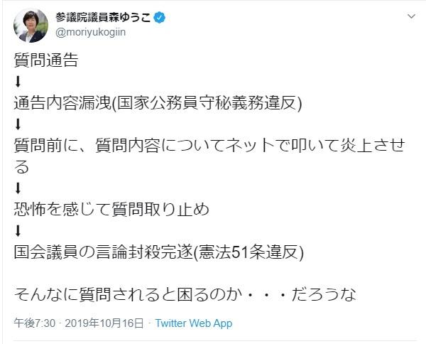 反日野党の「絶対に謝らない」韓国式戦術_d0044584_16072844.jpg