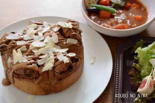 ほろ苦い菓子パン、ダマンドコーヒーロール_f0329586_19313371.jpg