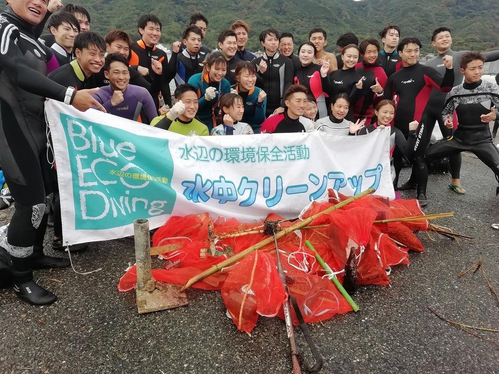スキューバダイビングで海底ゴミ回収!_d0050503_17223542.jpg