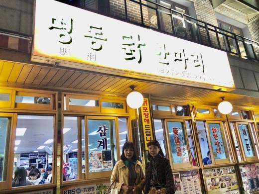 韓国旅日記2日目②(*´˘`*)♡_a0213806_15100578.jpeg