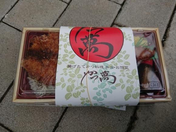 10/19 かつ萬 ロースカツ弁当 with 神戸市電1103号車_b0042308_07273351.jpg