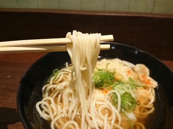 10/19 天ぷらえきそば ¥380 @姫路駅下りホーム_b0042308_17385378.jpg