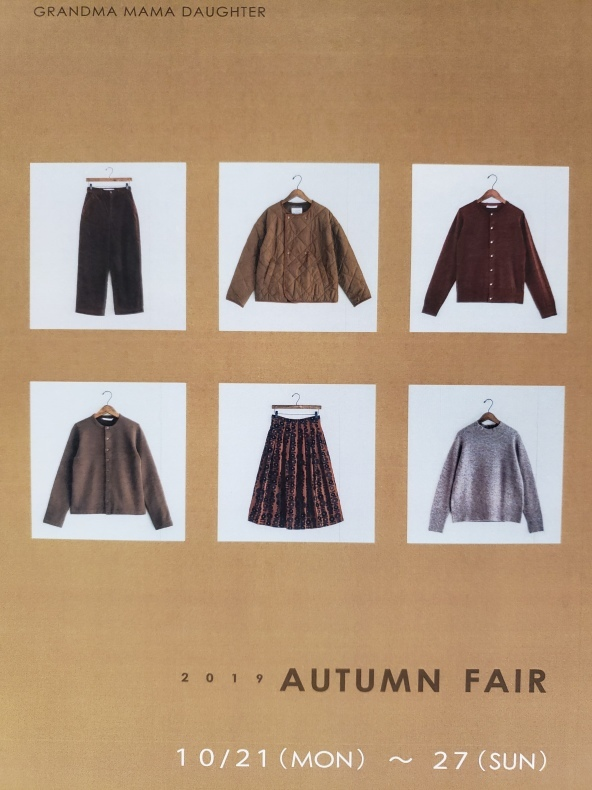 <小倉井筒屋店>AUTUMN FAIR&10%OFF!!_b0397010_14440217.jpg