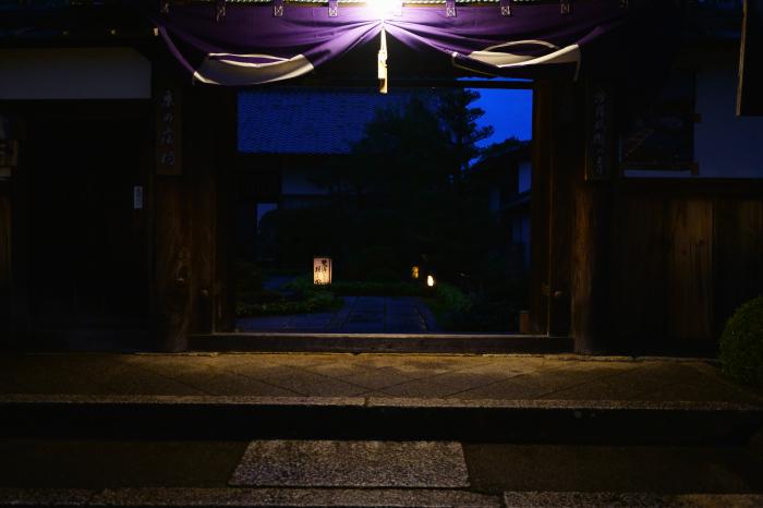 妙心寺塔頭東林院 梵燈のあかりに親しむ会_e0177413_16252277.jpg