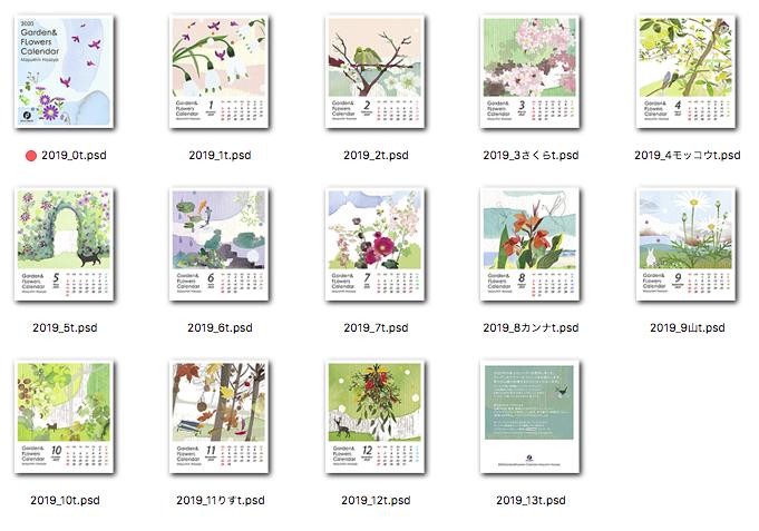 Mayumin 2020 Garden&FlowersCalendar_f0172313_18035874.png