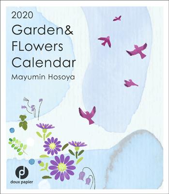 Mayumin 2020 Garden&FlowersCalendar_f0172313_18054102.jpg