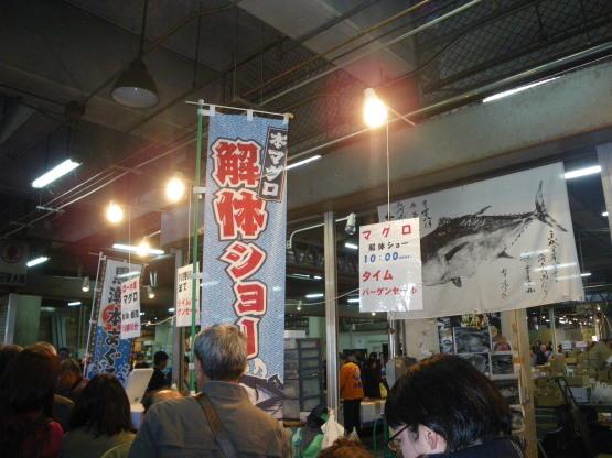 R1.10.20 秋田市卸売市場まつり_b0184721_14133157.jpg
