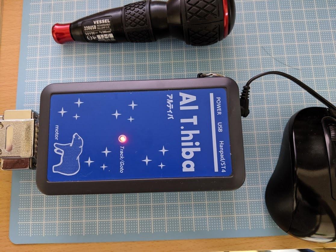 タカハシNJP赤道儀用新型自動導入のご案内。_c0061727_21421862.jpg
