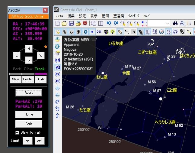 タカハシNJP赤道儀用新型自動導入のご案内。_c0061727_21451797.jpg