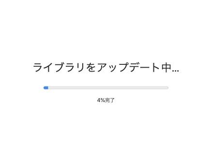 f0132230_12085281.jpg